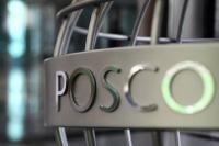 Проволоку Posco начали изготавливать в США